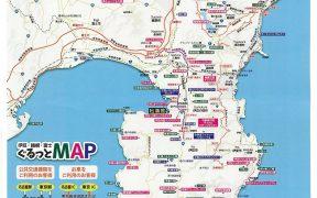 伊豆・箱根・富士『ぐるっとMAP』のご案内