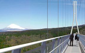 日本最長の吊り橋「三島スカイウォーク」のご案内