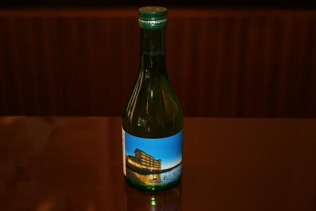 0723 松濤館オリジナル日本酒